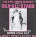 Vignette de Lou and the Hollywood Bananas meet the Ska-All-Stars - Hong-Kong Ska
